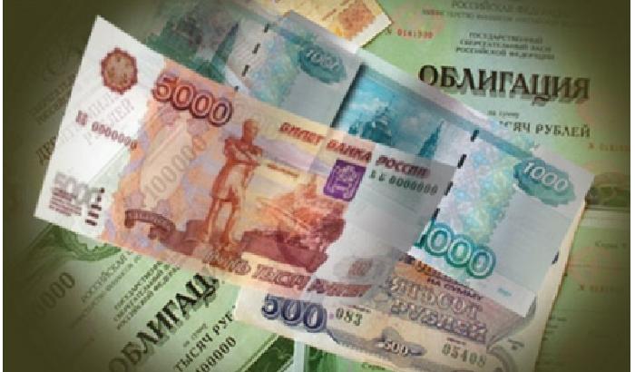 Народные облигации