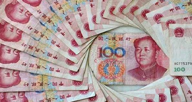 Китайская валюта forex торги евро онлайн на форексе сегодня