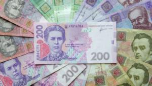 деньги Украины