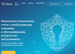 офицыальный сайт Vlom- vlom.com