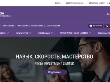 Обзор псевдо-брокера FINSA INVESTMENT LIMITED