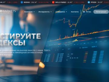 UNI Markets