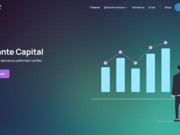 Обзор компании Wexante Capital