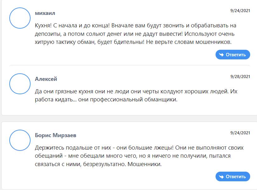 Мнение клиентов о RevolutExpert:
